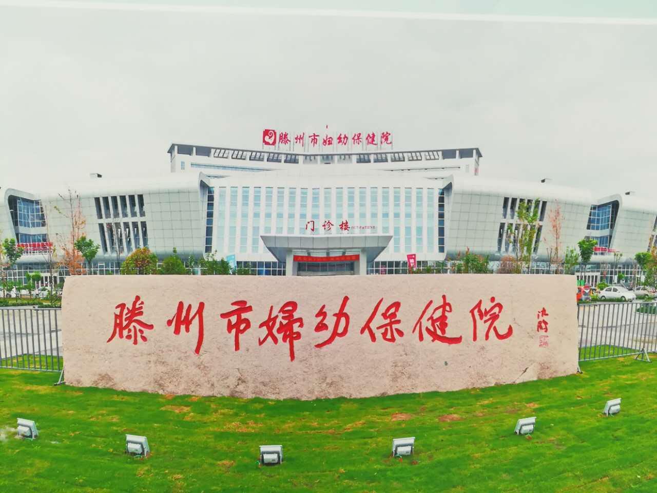 香港清明节放假时间_滕州妇幼保健院订购锦德LED观片灯|锦德资讯|