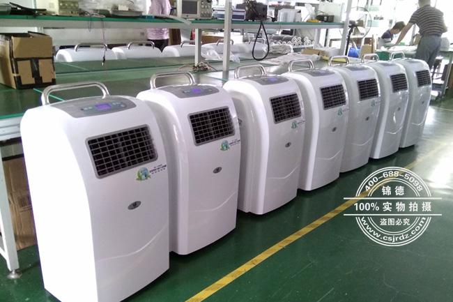 移动式空气消毒机生产线