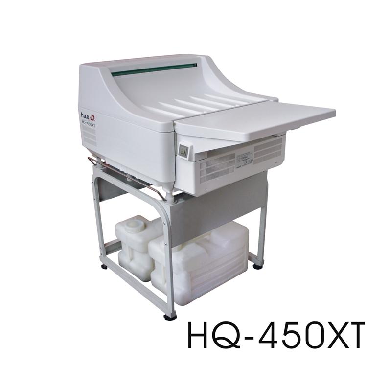 HQ-450XT 医用全自动洗片机
