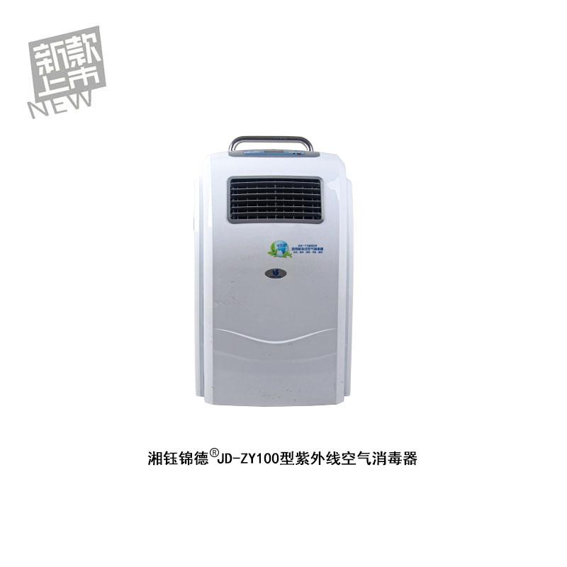 移动式紫外线空气消毒机
